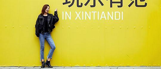 Shanghai Fashion: Street Seen