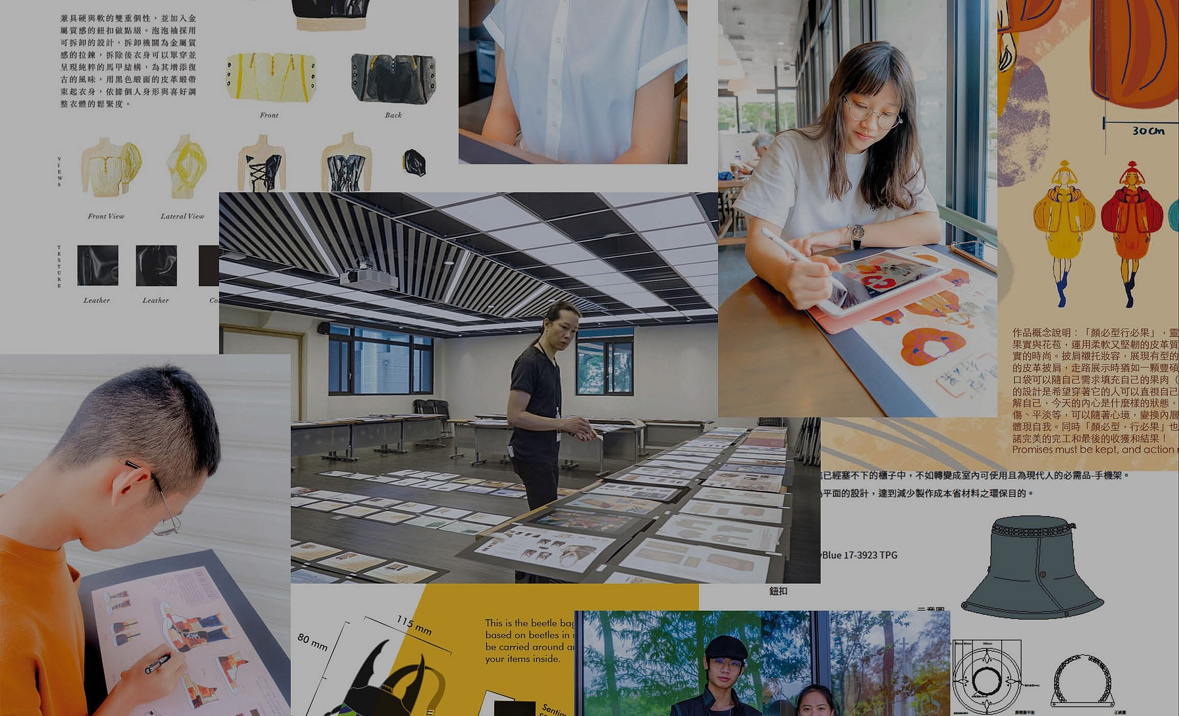 Taiwan Design Competition: Shortlist Announced