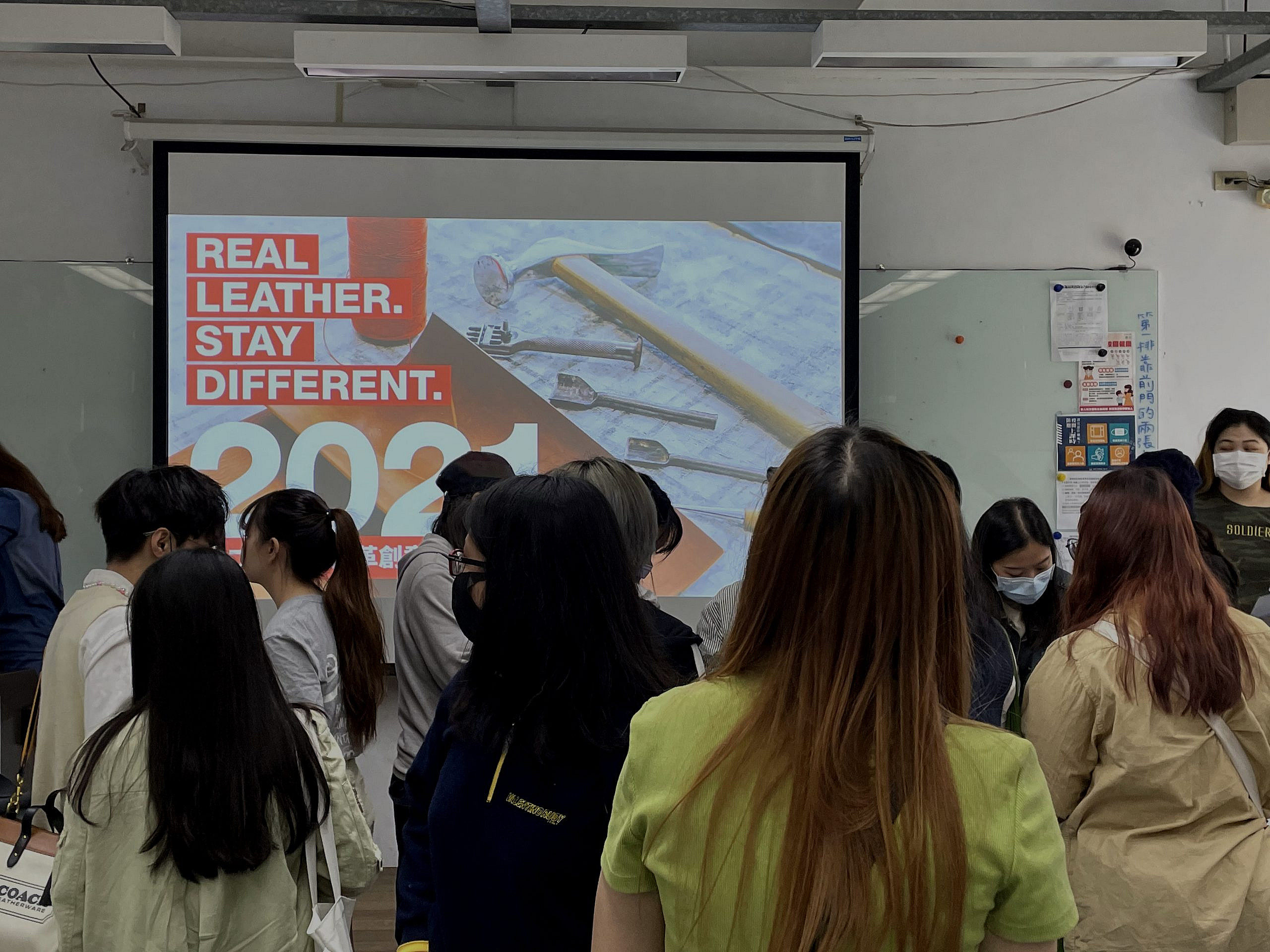 Real Leather 2021 on campus campaign trail in Taiwan