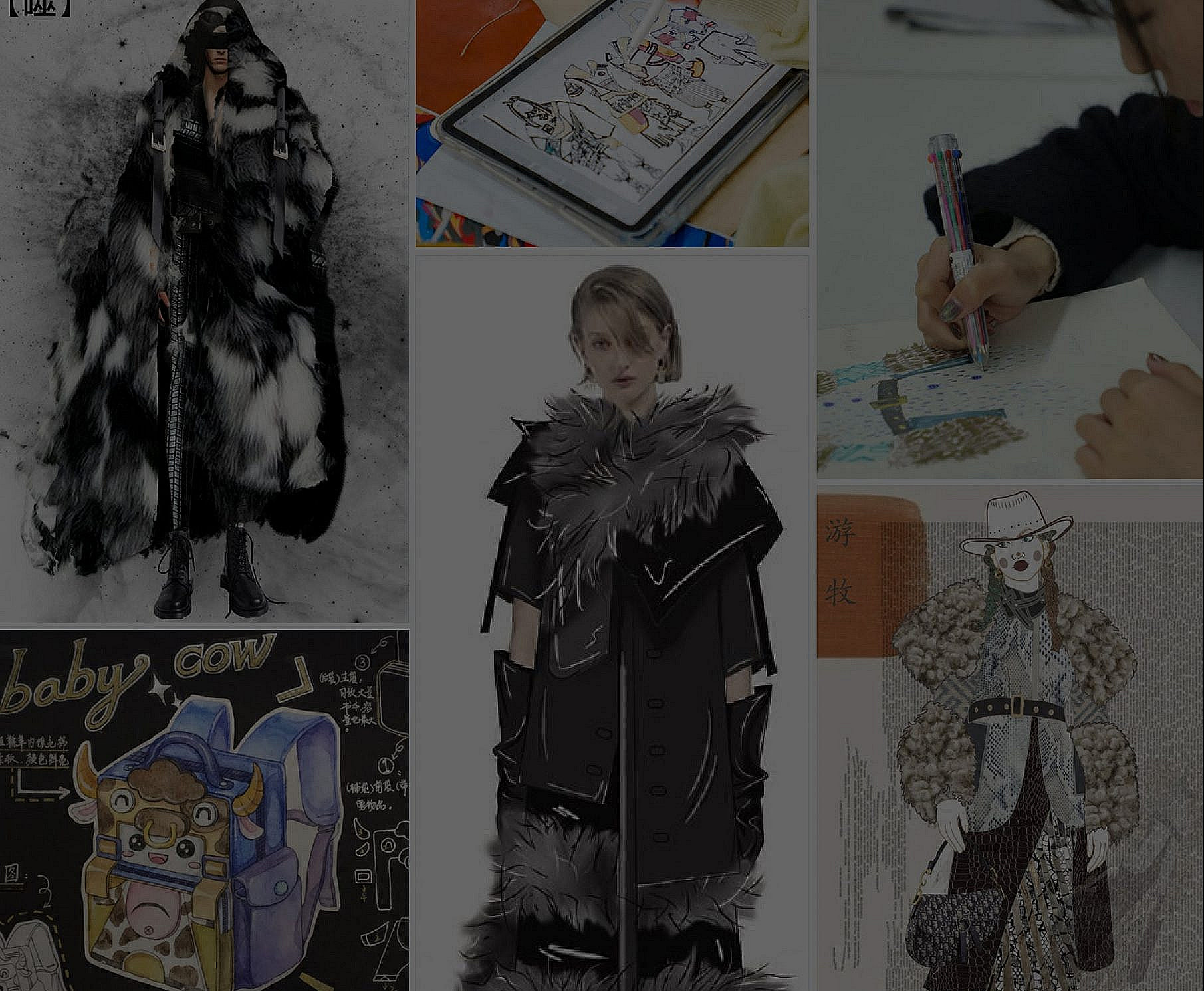 Real Leather. Stay Different student design competition announces first round winners in China